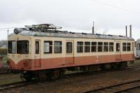 061203kurihara