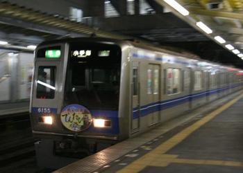070120nisitoko