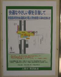 070204fuzisawa2_1