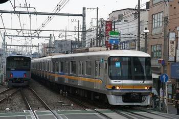 070303hibarigaoka