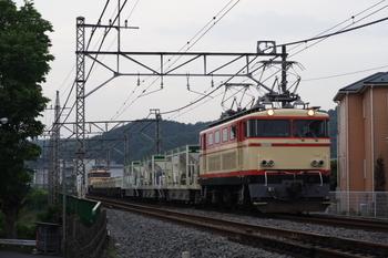 070519motokazi
