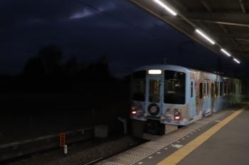 2019年2月11日 17時41分ころ、元加治、通過する4009Fの「IKEBUKUROディナーコース」下り列車。