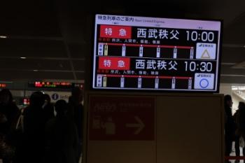 2019年2月17日。池袋。西武秩父ゆき特急が並んだ駅の発車案内表示。