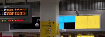 2019年4月12日。池袋。本来は広告が表示されてるデジタルサイネージ。<br><br><br>