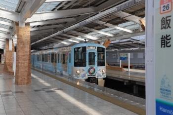 2019年5月3日 7時7分ころ。飯能。中線から発車した4009Fの上り回送列車。