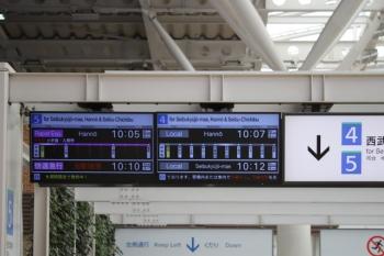 2019年6月1日 10時前。所沢。コンコース内の5番ホーム発車案内(左)。10時10分発が会場ゆきの臨時列車。