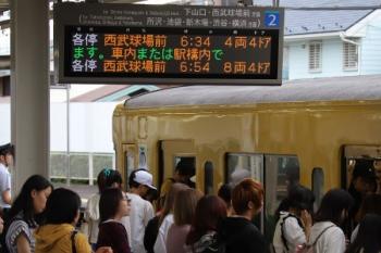 2019年6月23日 6時30分ころ。西所沢。満員の6106レと、乗れなかった乗客と、次の6109レが8連であることを示す発車案内表示。