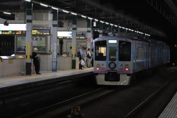 2019年7月14日 21時5分ころ。練馬。豊島園駅から到着した4009Fの上り回送列車。