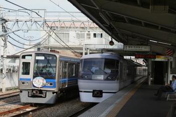 070811sayamagaoka