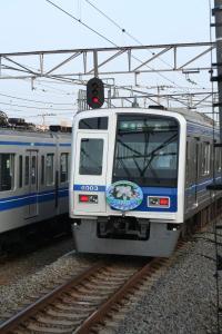 070811sayamagaoka2