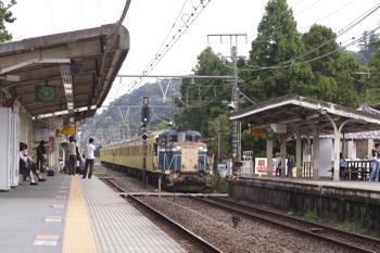 070928kitakamakura