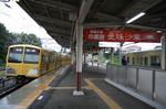 高麗駅を発車する1305Fの臨時の普通 飯能ゆき(10時11分)