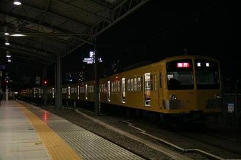 071021ikebukuro