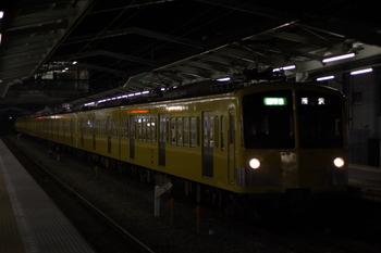 071126kiyose