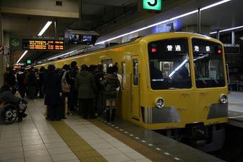 080105ikebukuro