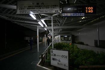 080105yuenti