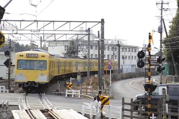 080120hagiyama