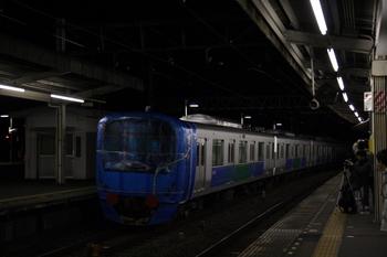 080127nisitoko