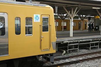 080316tokorozawa