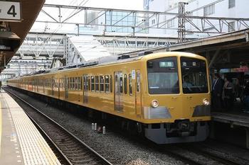 080430tokorozawa