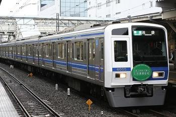 080531tokorozawa