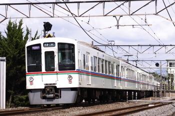 080615motokazi