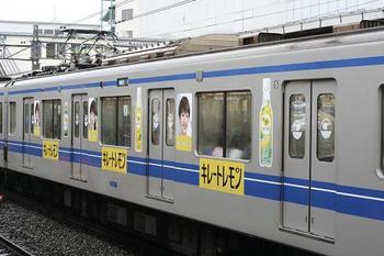 080629tokorozawa