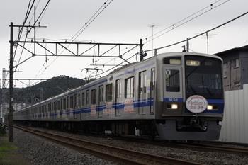 080710motokazi