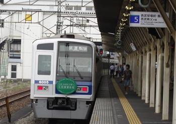 080713tokorozawa
