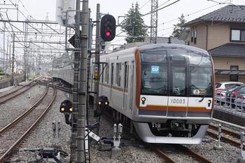 080727nisitoko