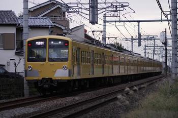 081012sayama