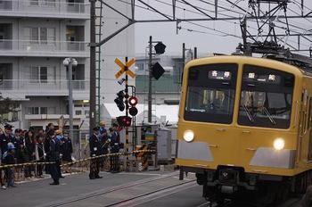 081103inariyama3
