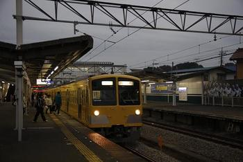 081111nisitoko