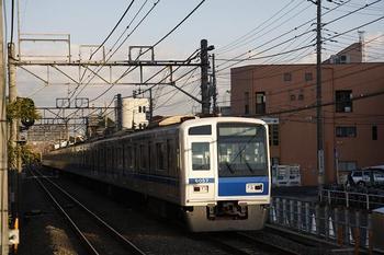 081129yagisawa