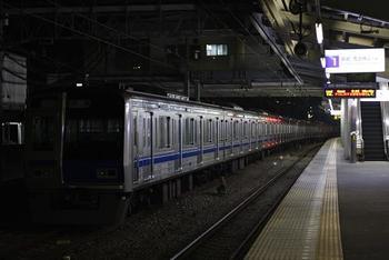 081206sayamagaoka