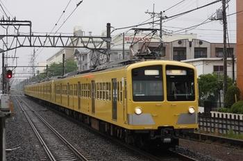 090514sinnsayama
