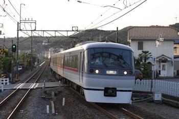 0905116motokazi