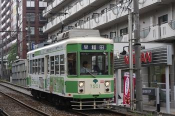 2009年6月5日、学習院下、7501の早稲田ゆき。