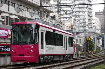 2009年6月5日、学習院下、8802の早稲田ゆき。2