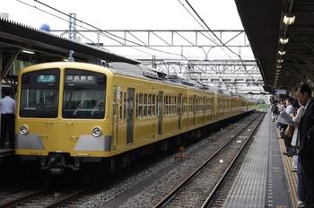 2009年6月23日、所沢、285F+1251F+1249Fの4810レ。