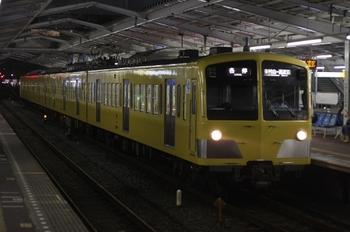2009年7月1日、東村山、到着する6289レの1253F。