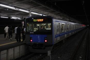 2009年7月5日 20時45分頃、西武球場前、発車を待つ20152Fの準急 西武新宿ゆき。