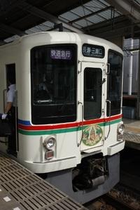 2009年7月11日、飯能、クハ4024。
