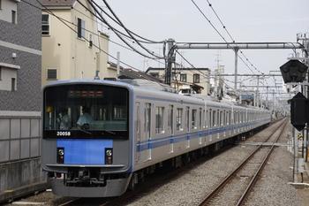 2009年7月12日、椎名町、20158Fの5429レ。