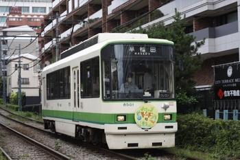 2009年7月13日、学習院下、「フロッグとトード号」HM付き8501の早稲田ゆき。