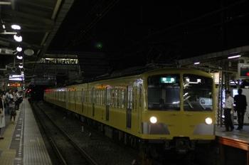 2009年7月14日、所沢、287F+1247F+1245Fの4303レが到着。