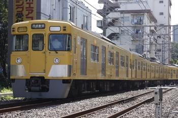2009年7月16日、高田馬場~下落合、2015Fほかの通勤急行 西武新宿ゆき(2754レ)。