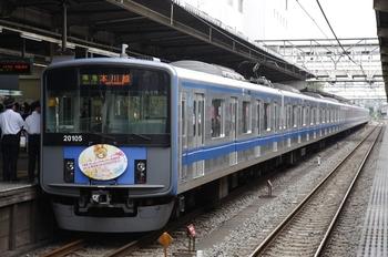 2009年7月18日、所沢、プリキュアHM付き20105Fの4625レ。