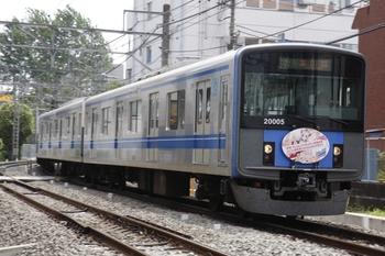 2009年7月19日、高田馬場~下落合、HM付き20105Fの4609レ。本川越方。