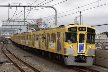 2009年7月29日、練馬、9102Fの2506レ通勤急行。